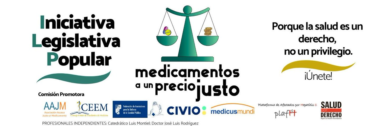 ILP medicamentos precio justo