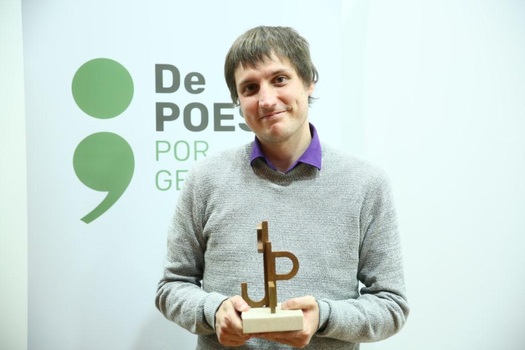 Guillermo Molina Morales Premio Internacional de Poesía Margarita Hierro